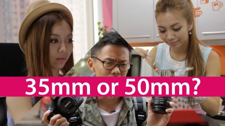 Nên mua lens 35mm hay 50mm