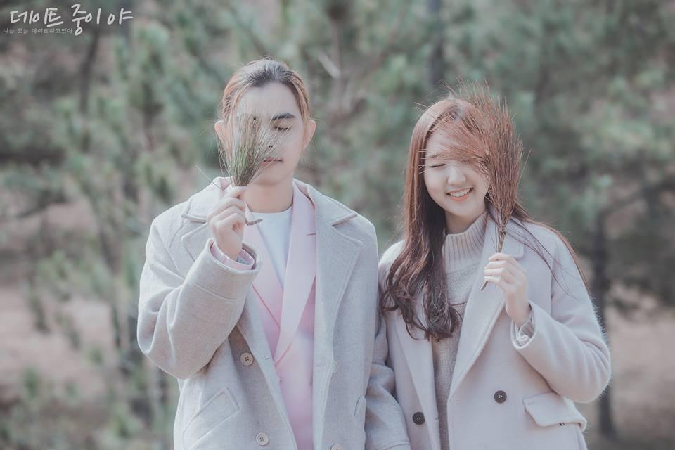 Buicaroon và Jin Ju Shin hẹn hò
