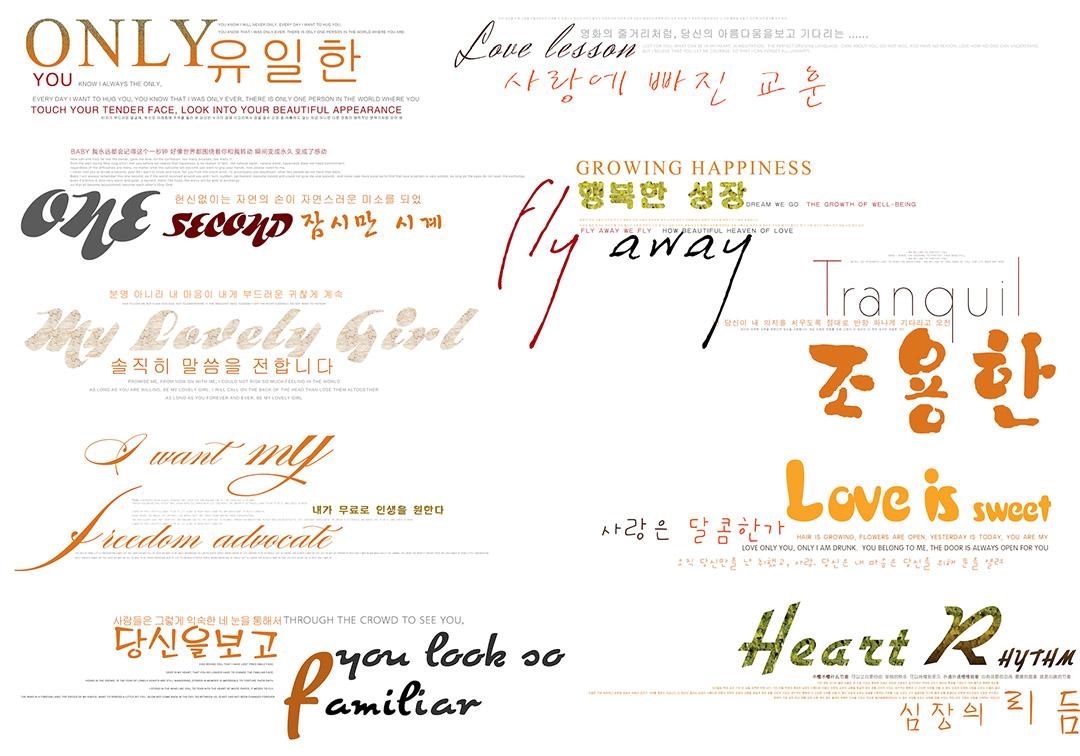 Chia sẻ Typography đẹp cho ảnh cưới