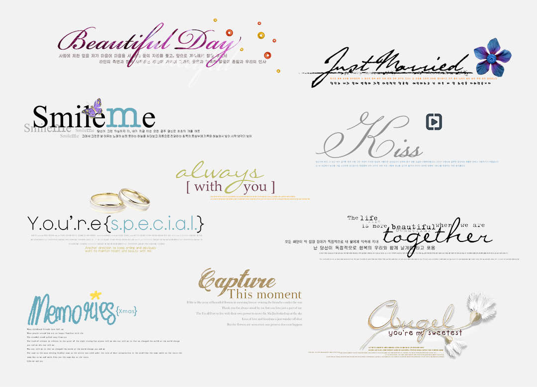 Chia sẻ Typography cực đẹp cho ảnh cưới