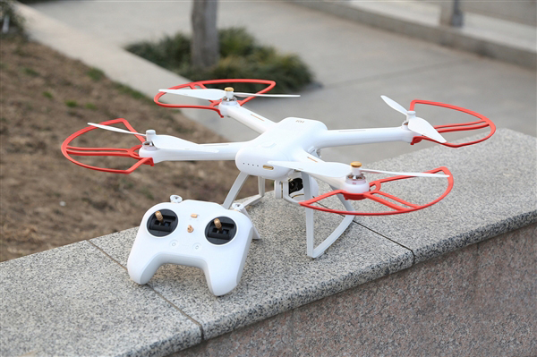 Đừng thử các kỹ thuật nâng cao khi bạn chưa có nhiều kinh nghiệm bay drone