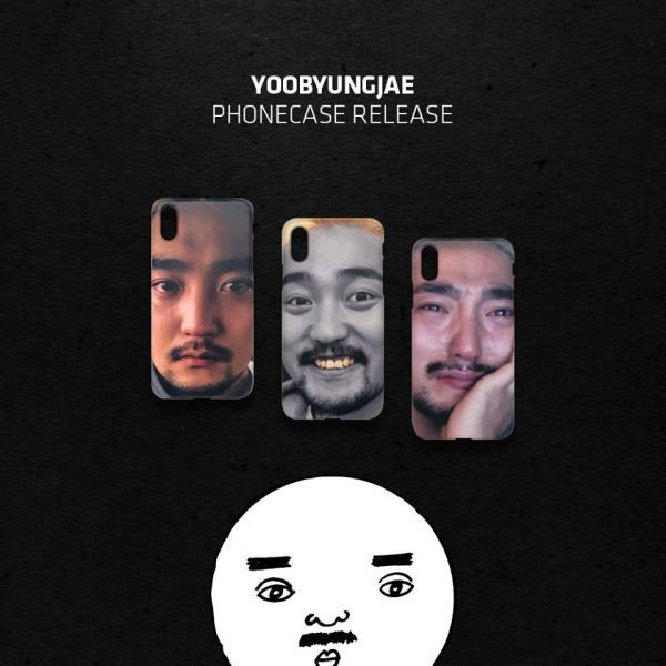 Chụp ảnh mặt cùng ốp điện thoại Yoo Byung Jae