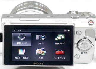 Cách sử dụng máy ảnh nội địa nhật